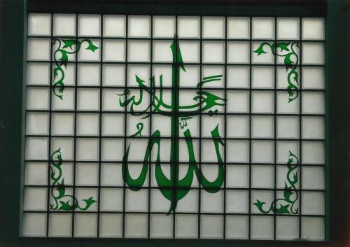 Ramen van de nieuwe moskee in Panningen (1), 2007