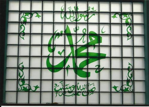 Ramen van de nieuwe moskee in Panningen (2), 2007